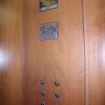 Ascensori elettrici milano - case history everest 5