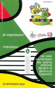 Giro di GioStra al Rubattino 2013