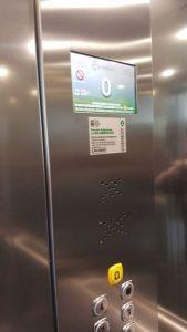 Modernizzazione interni ascensore Rho